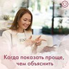 реклама у блоггера Наталья Сидорова