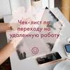 разместить рекламу в блоге Наталья Сидорова