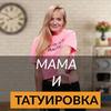заказать рекламу у блоггера pravda_rub_
