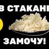 лучшие фото Сталик Хеншиев