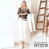 заказать рекламу у блоггера Мария ppplank
