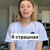 реклама на блоге simabelman