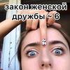 реклама на блоге radistkaaa_ket