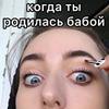 фото radistkaaa_ket