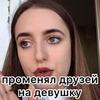 фотография radistkaaa_ket
