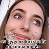 новое фото radistkaaa_ket