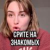 лучшие фото Юлия Магина