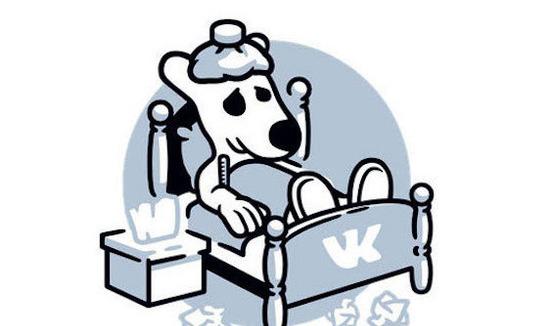 ВКонтакте «ЗА» вакцинацию против гриппа