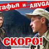 разместить рекламу в блоге abvgat