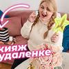 фотография diana_suvorova