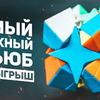 реклама на блоге alexey_y