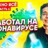 фото sergey_kosenko