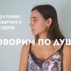 фото maria_ponomaryova