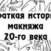 заказать рекламу у блогера gladkovaanna