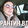 новое фото kamenskayalera