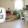 новое фото irina.sokovykh