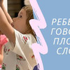 реклама в блоге larangsovet