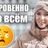 фотография tanja71111