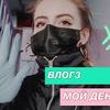 новое фото nikakoval_