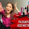 фотография khokaterina