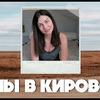 фото на странице mariya_bezhko