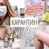 заказать рекламу у блогера Лера Ягупова
