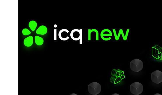 Назад в будущее с ICQ New