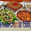 новое фото moi_domik_v_derevne