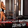 новое фото fitonysha