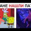 разместить рекламу в блоге Макс Максимов