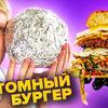 заказать рекламу у блогера Друже Славный