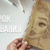 новое фото maria_ponomaryova
