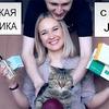 фото на странице lovealiexpress_youtube