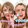 лучшие фото diana_suvorova