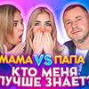 реклама у блогера sophanabatchikova