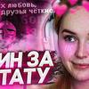 разместить рекламу в блоге vikapisareva