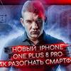 заказать рекламу у блогера Стас Васильев