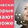 разместить рекламу в блоге Виктория Литвиненко