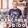 фото Василий Емельяненко