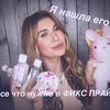реклама у блогера Алена Ризван