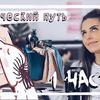 разместить рекламу в блоге moshamakeeva