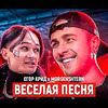 реклама на блоге Эзопов и Трун