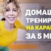 разместить рекламу в блоге juliasmolnaya
