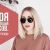 разместить рекламу в блоге Катя Царская