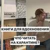фото lizagysevskaya