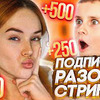 реклама у блогера vikapisareva