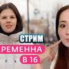реклама у блогера Юлия Боярова