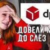 реклама у блогера Эвелина Кошкина