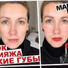 реклама на блоге marinadali