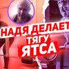 заказать рекламу у блогера Юрий Спасокукоцкий